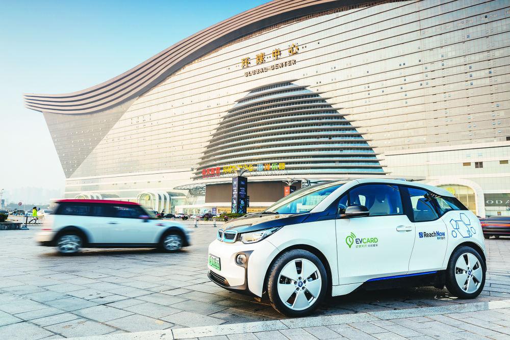 BMW China eMobilität