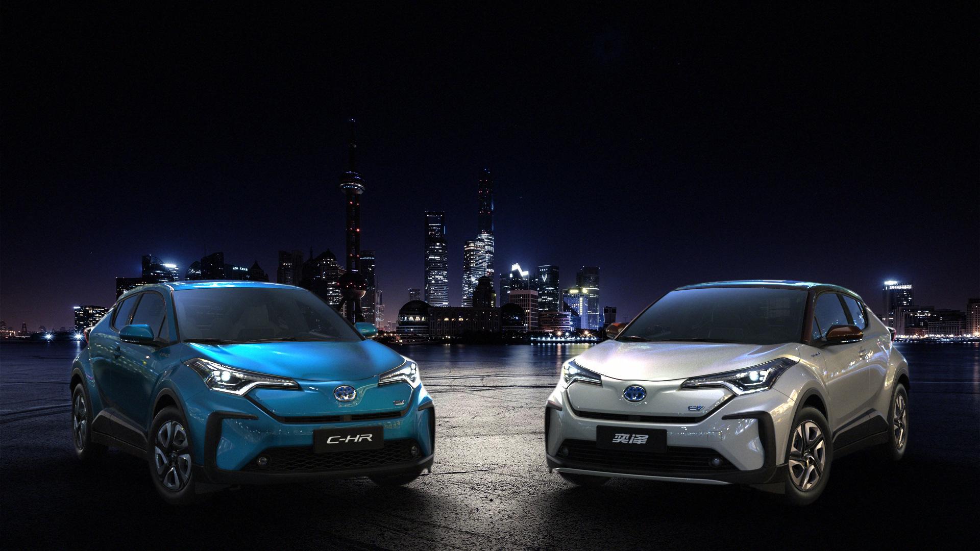 Toyota und BYD bauen gemeinsam E-Autos