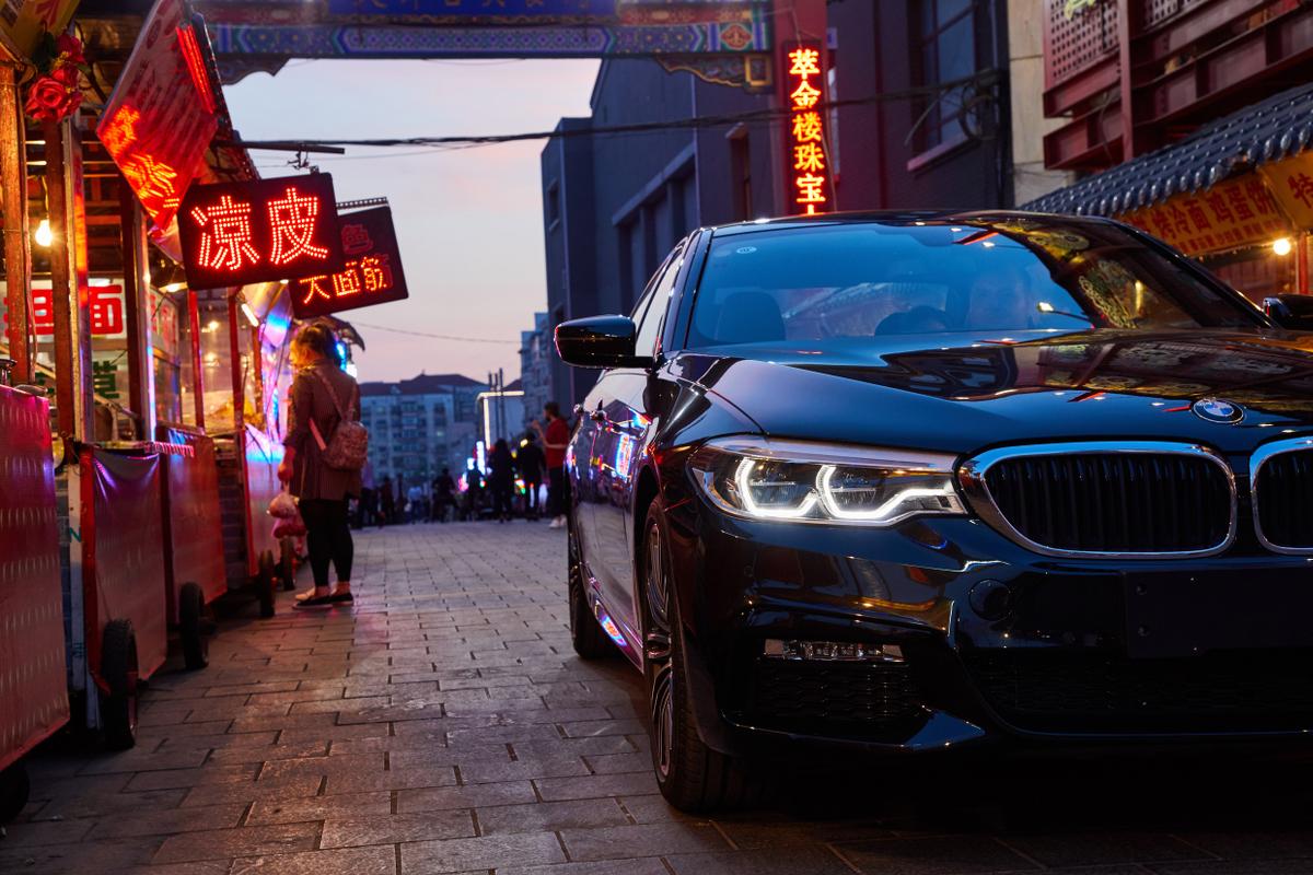 Brilliance BMW China
